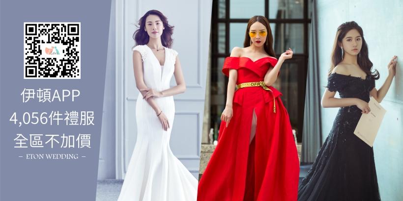 自助婚紗,婚紗包套,婚紗攝影,婚紗照推薦