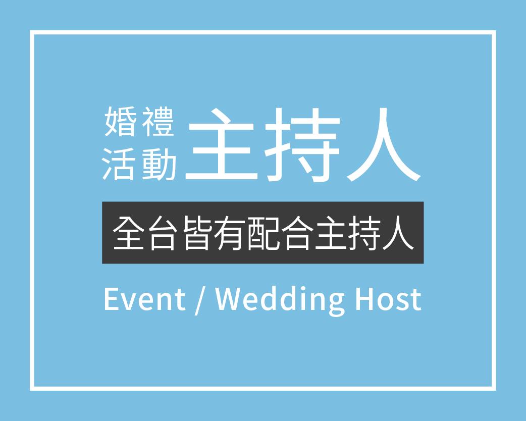 婚紗照 推薦,台灣 婚紗照,婚紗照,台灣 婚紗照 推薦